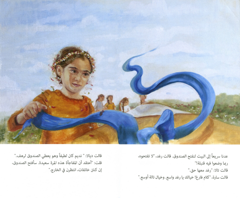 /Arabské písmo/ LA SHIJARAH BA´AD AL YAOUM, text Rose Warda Musleh, il. Amal Sina Barghout (vyd. Kan Yama Kan, Ramallah, Beit Sahour (Palestína) 2017)