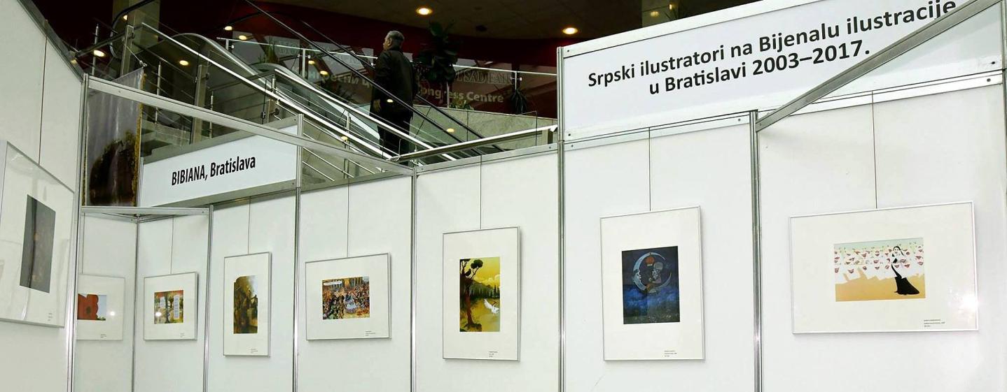 SRBSKÍ ILUSTRÁTORI NA BIB 2003 – 2017 na Art Expo v Novom Sade