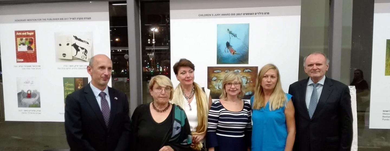 Ilustrátori ocenení na BIB 2017, Tel Aviv, Izrael