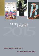 public://nks-2015.png