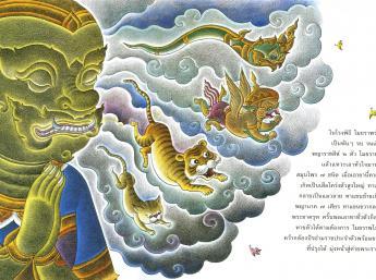 /Thajské písmo/  RAMAKIAN, MAIYARAP SAKOD TAP , text Todsiri Poolnuan ; il. Weerayuth Leartsudvichai (vyd. Foundation for Children Publisher, Bangkok 2004)
