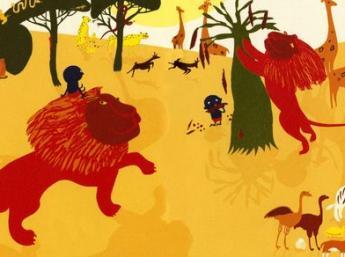 14Mandana Sadat: MON LION