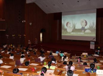 Children from Taiwan at BAB Animation Express event