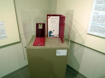 26. BIB v Japonsku