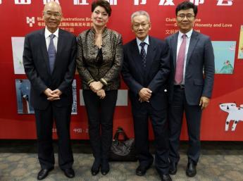 Prezentácia BIB na medzinárodnom knižnom veľtrhu v Šanghai 2018 seminár a prezentácia kníh ocenených aj na BIB