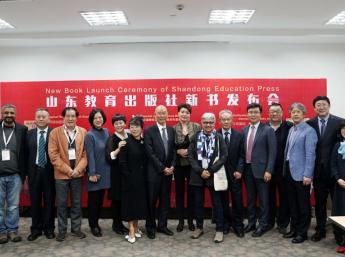Prezentácia BIB na medzinárodnom knižnom veľtrhu v Šanghai 2018, odborný seminár a prezentácia kníh ocenených aj na BIB.