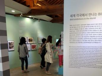 BIB na NAMI Island, Južná Kórea