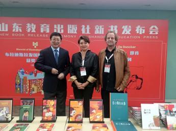 Prezentácia BIB na Medzinárodnom  veľtrhu kníh pre deti v Šanghai