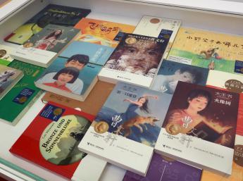 Cao Wenxuan, Čína. Držiteľ  Ceny H. Ch. Andersena za literatúru 2016