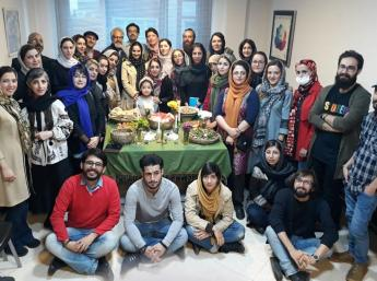 The Iranian Illustrators Society