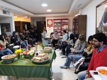The Iranian Illustrators Society
