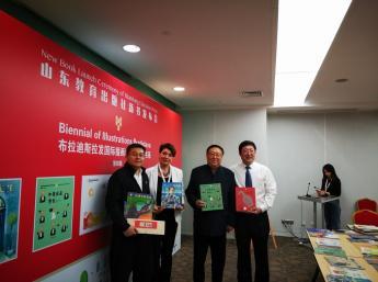 Zhigeng Wang,Čína, člen Medzinárodnej poroty BIB 2019, Zuzana Jarošová,generálna komisárka BIB, Hai Fei, zakl. prezident CBBY, Dongje Liu, prezident Shandong Education Press.