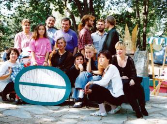 BIBIANA 1991 - Kamarátka BIBIANA, poď sa s nami hrať (Praha)