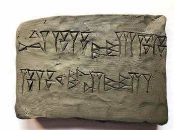 Malý kurz písania klinovým písmom