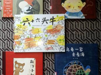 Najkrajšie a najlepšie detské knihy Číny