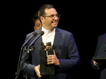 Slávnostné udeľovanie cien BIB 2019 v SND