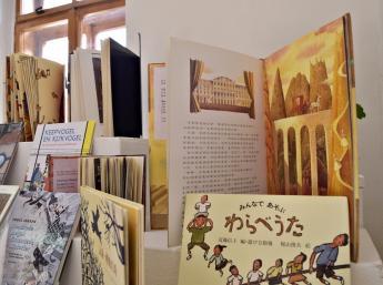 ILUSTRÁTORSKÝ OLYMP v Kultúrnom centre v Banskej Štiavnici