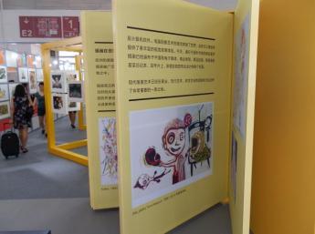 BIB na Medzinárodnom knižnom veľtrhu v Pekingu