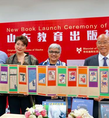 BIB na medzinárodnom knižnom veľtrhu v Šanghai 2018