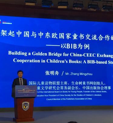 Medzinárodné fórum o BIB v Pekingu