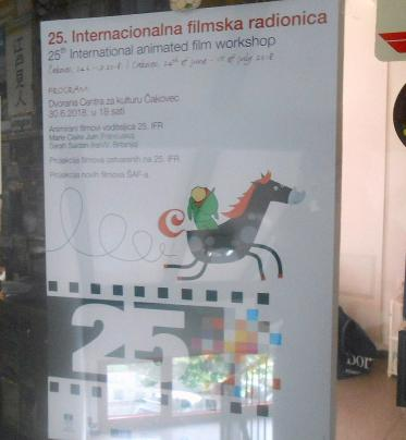 International Animated Film Workshop in Cakovec