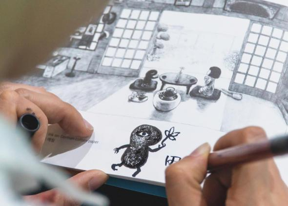 NAMI CONCOURS 2019- Awarded Illustrations
