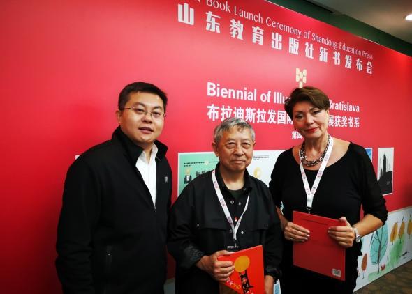BIB na Medzinárodnom  knižnom veľtrhu v Šanghai 2019