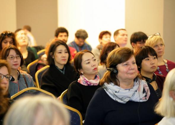 Téma medzinárodného sympózia BIB 2021