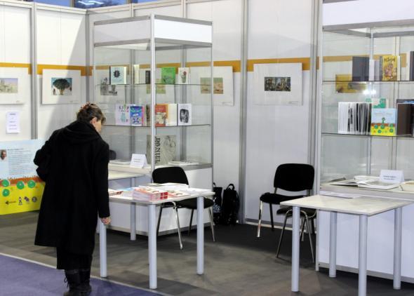 BIBIANA na 63. knižnom veľtrhu v Belehrade